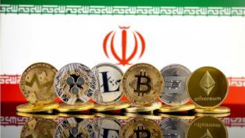 iran cryptocurrency
