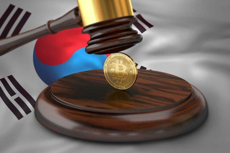 south korea crypto regulation