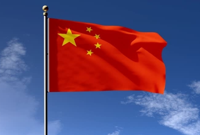 China to ban crypto mining