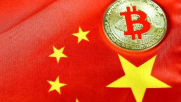 Bitcoin Inner Mongoia China