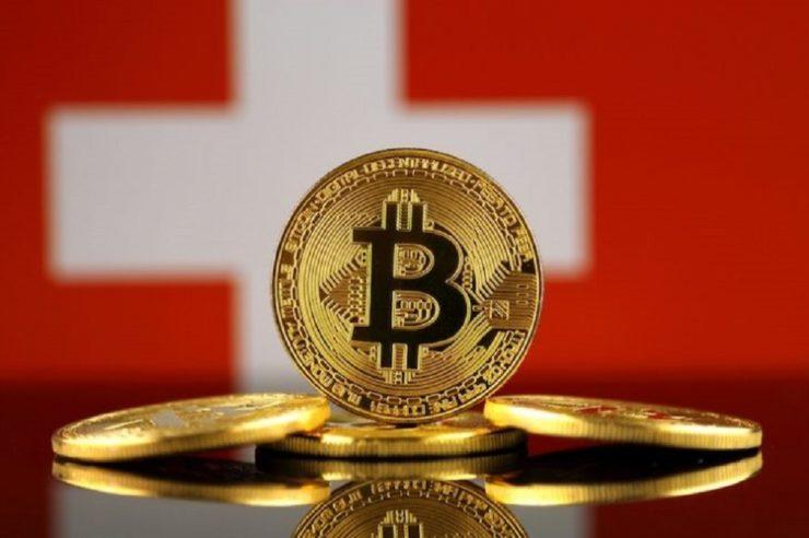 swiss cryptocurrency platform