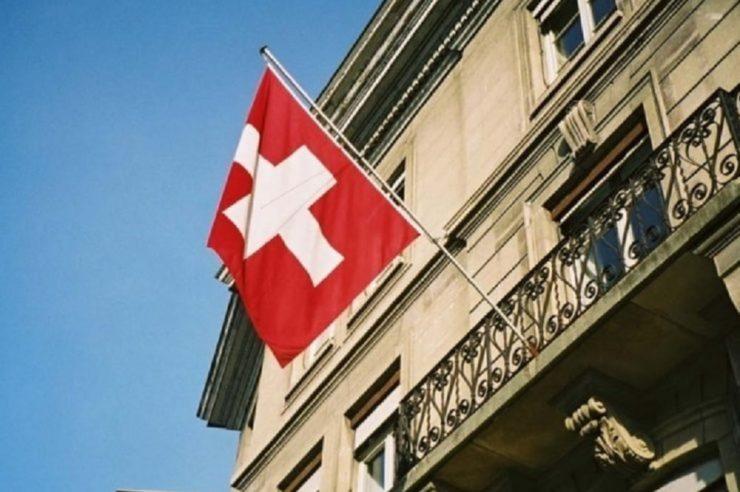 Swiss SEBA Crypto Bank