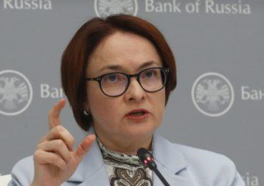 Russia Elvira Nabiullina Crypto CBDC