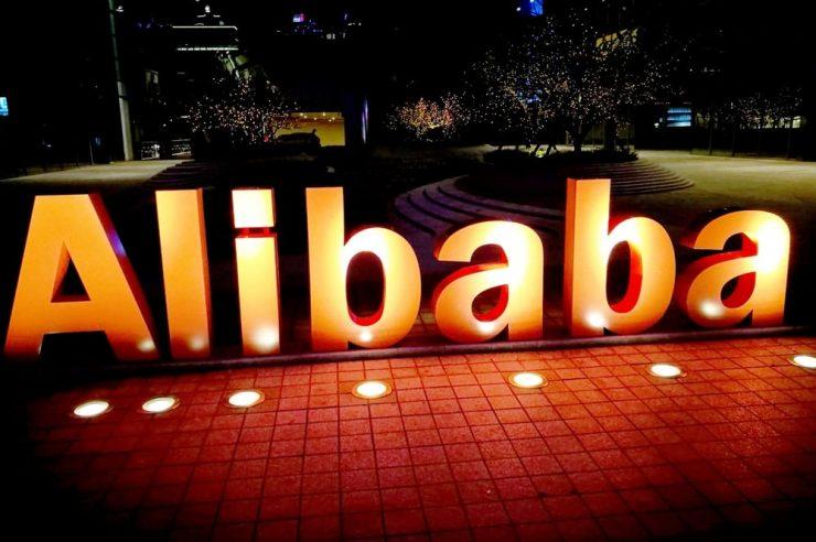 Alibaba Pictures Blockchain