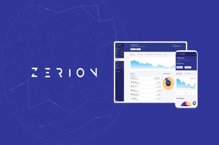 Zerion $2 million Blockchain