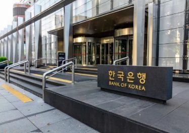 Bank of korea national cryptocurrency