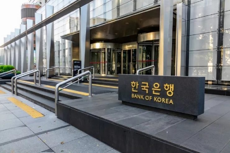 Bank of Korea to test-run circulation of digital currency next year