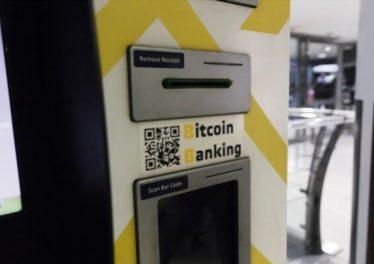 Bitcoin ATM Nigeria