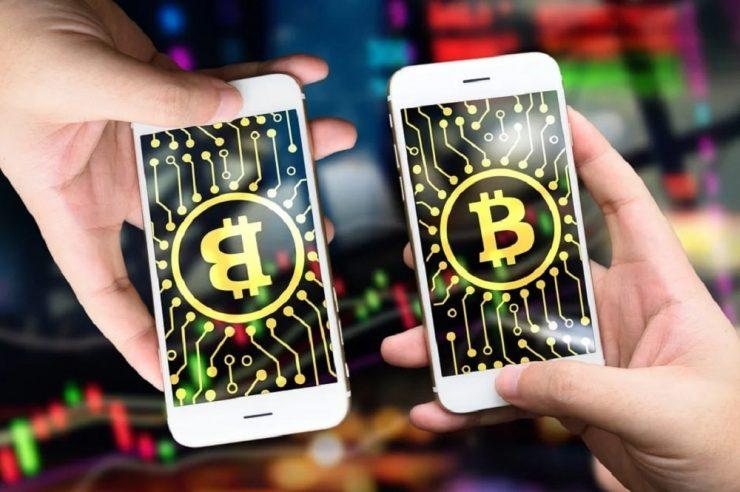 Bitcoin transfer fee