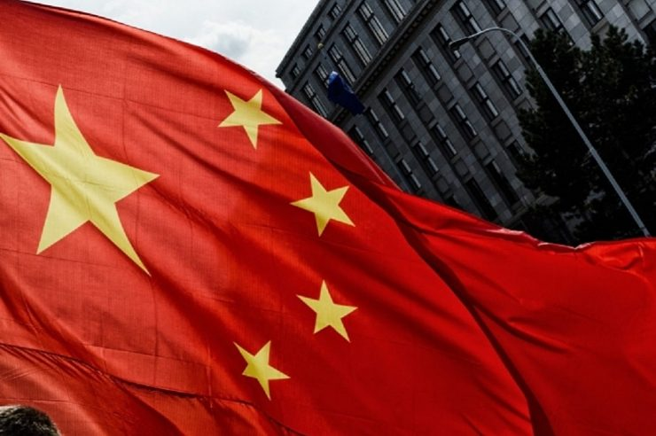China PlusToken