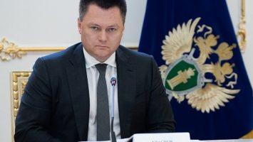 Igor Krasnov Russia Cryptocurrency