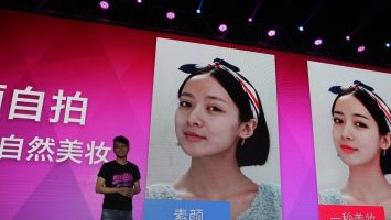 Meitu Buys Bitcoin and Ether