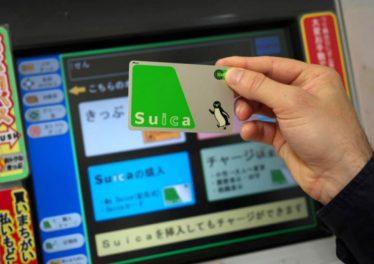 Japan Suica Smart Card