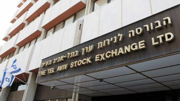 Tel Aviv Stock Exchange Blockchain