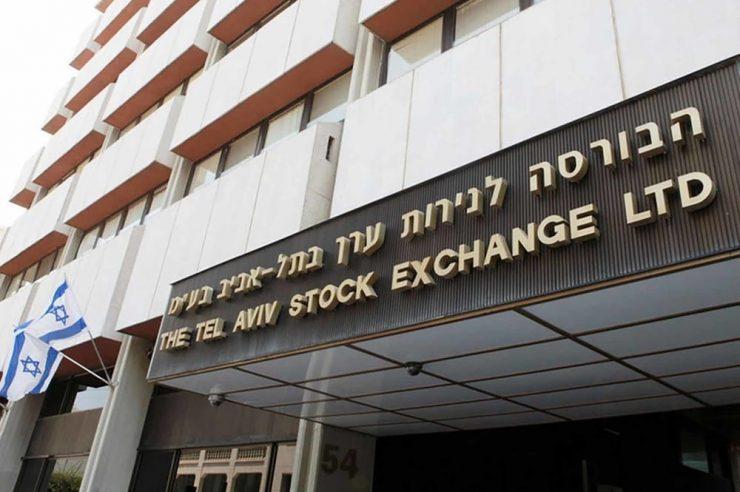 Tel Aviv Stock Exchange Blockchain