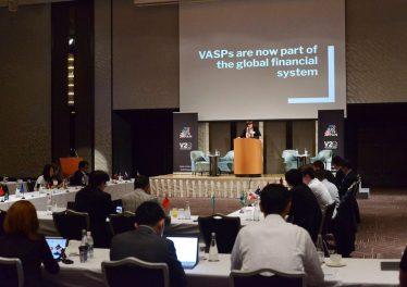 Crypto Industry VASP