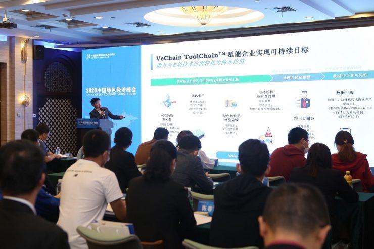 VeChain blockchain award
