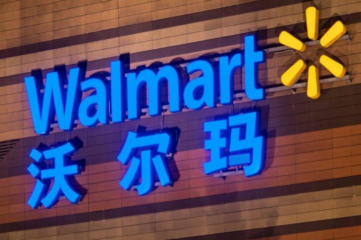 Walmart-vechain
