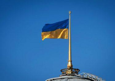 ukraine officials bitcoin